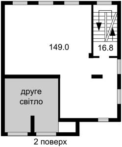 Торгово-офисное помещение, Крещатик, Киев, R-40394 - Фото 3