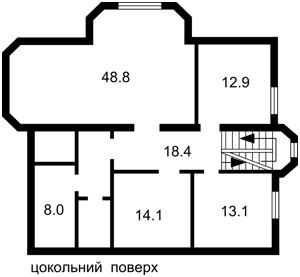 Будинок Лісники (Києво-Святошинський), A-112617 - Фото 2