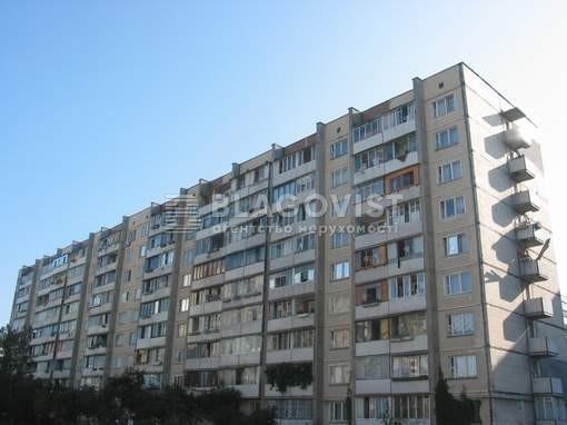 Квартира D-37375, Героев Днепра, 75, Киев - Фото 1