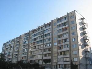 Квартира Героев Днепра, 75, Киев, Z-711058 - Фото1