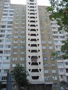 Квартира Глушкова Академика просп., 49, Киев, Z-705360 - Фото