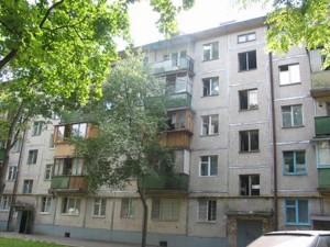 Нежилое помещение, Гарматная, Киев, H-45896 - Фото