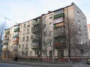 Квартира Антоновича (Горького), 170/1б, Киев, Z-784471 - Фото