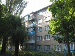 Квартира Королева Академика, 10а, Киев, C-102021 - Фото