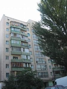 Квартира Потапова Ген., 10а, Київ, E-40506 - Фото