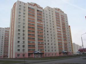 Квартира A-108669, Урловская, 8, Киев - Фото 2