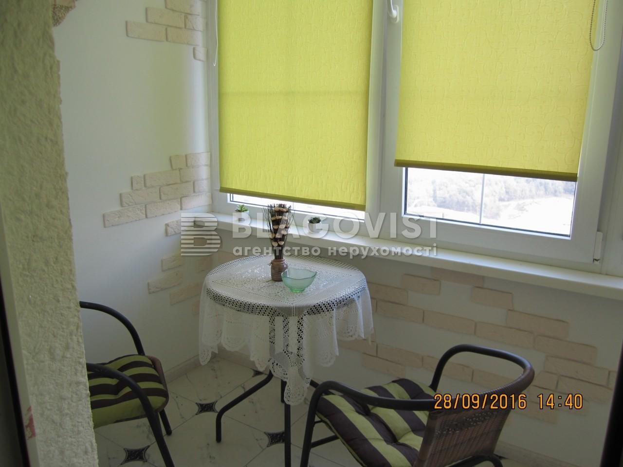 Квартира Z-1755816, Чавдар Елизаветы, 28, Киев - Фото 15