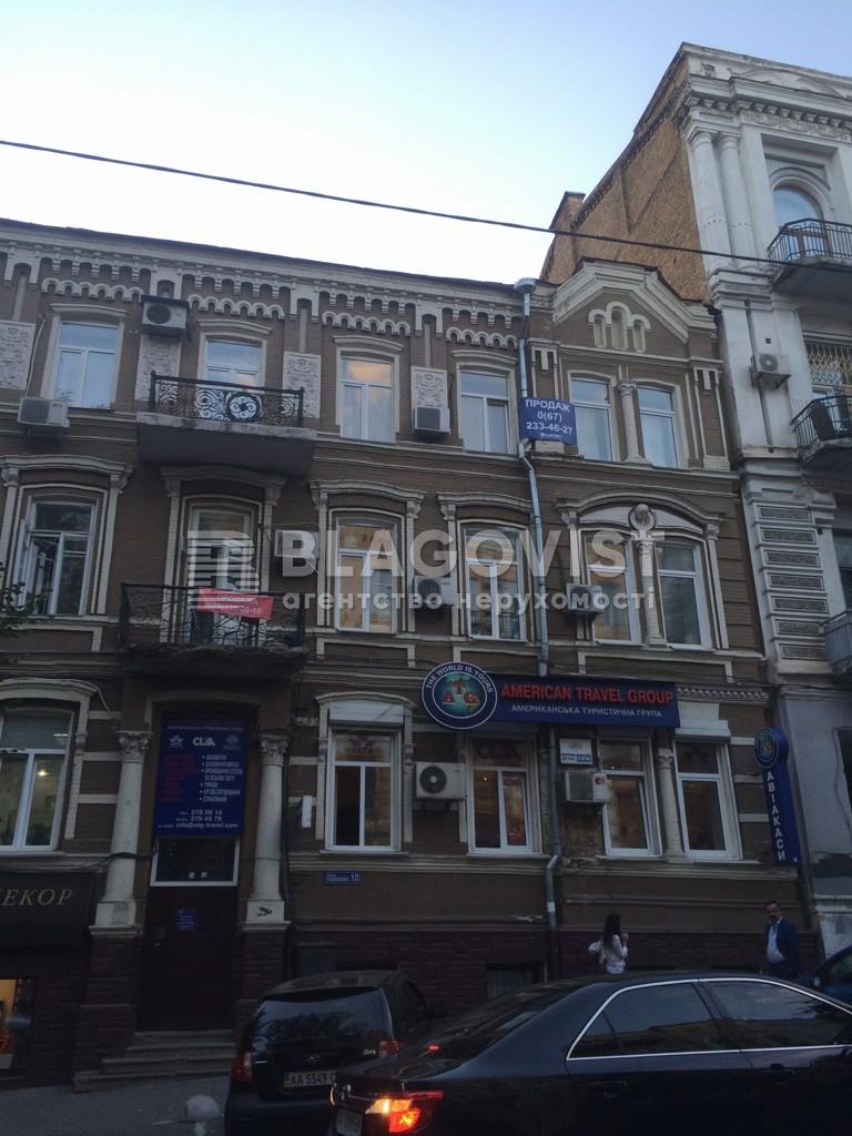 Нежилое помещение, H-50024, Пушкинская, Киев - Фото 2