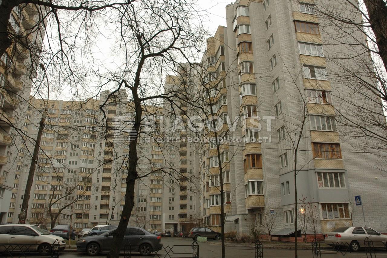 Квартира Z-1410787, Котельникова Михаила, 37, Киев - Фото 3