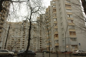 Квартира Котельникова Михаила, 37, Киев, Z-541992 - Фото3