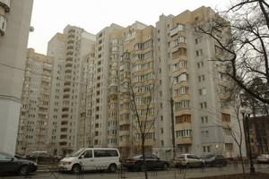 Квартира Котельникова Михаила, 37, Киев, Z-541992 - Фото2