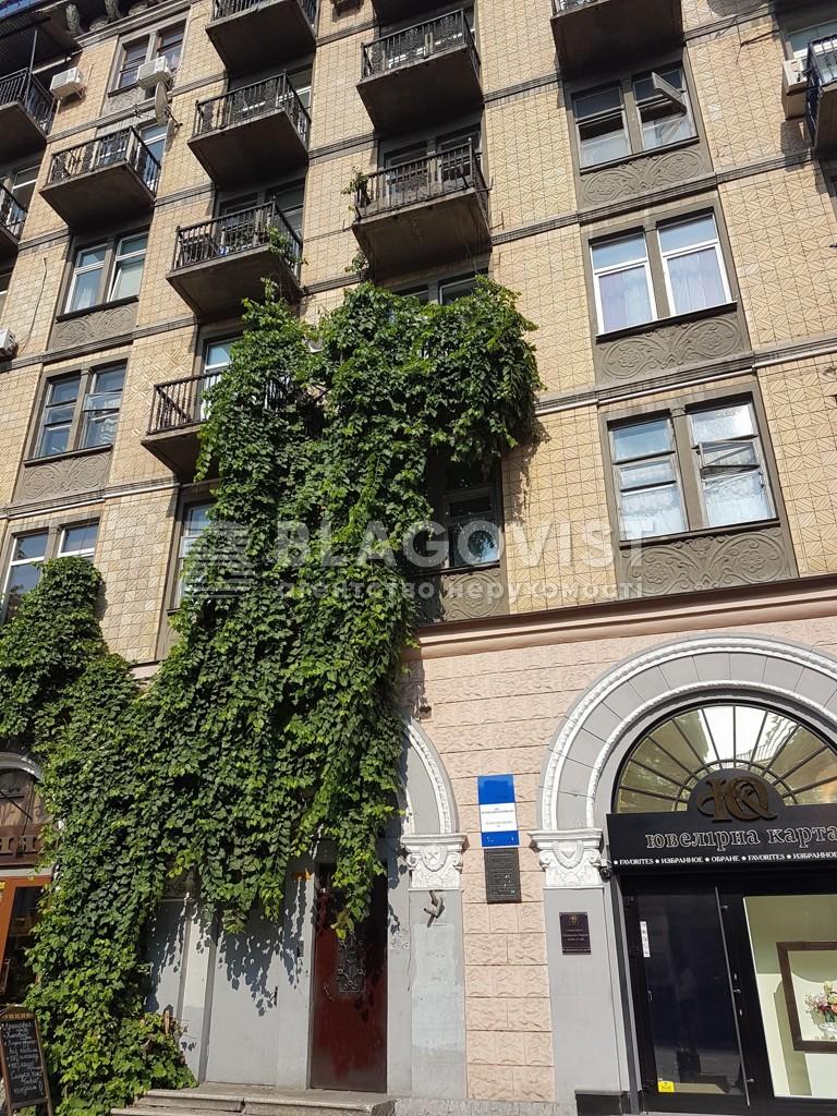 Квартира A-111733, Большая Васильковская, 16, Киев - Фото 3