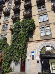 Квартира Большая Васильковская, 16, Киев, B-78745 - Фото 19
