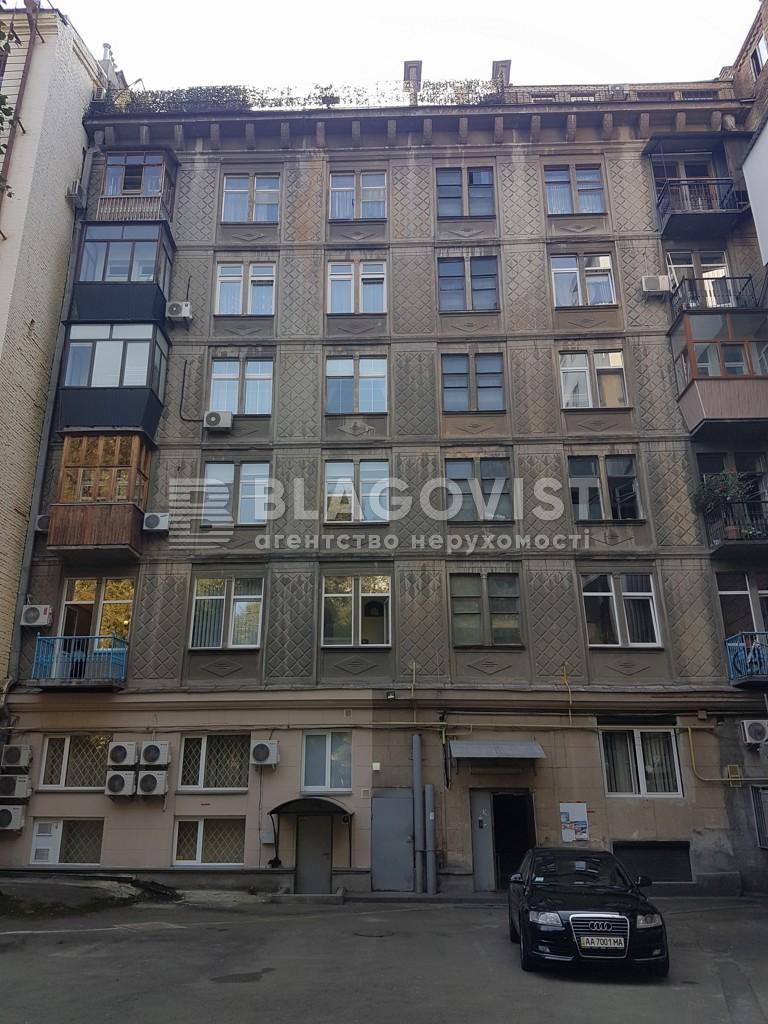 Квартира A-111733, Большая Васильковская, 16, Киев - Фото 4