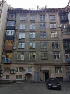 Квартира Большая Васильковская, 16, Киев, B-78745 - Фото 20