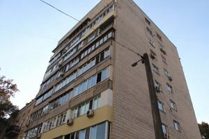 Квартира Франко Ивана, 30, Киев, Z-87432 - Фото3