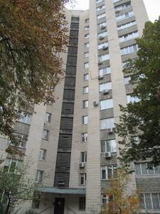 Квартира Тургеневская, 29/33, Киев, Z-112960 - Фото2