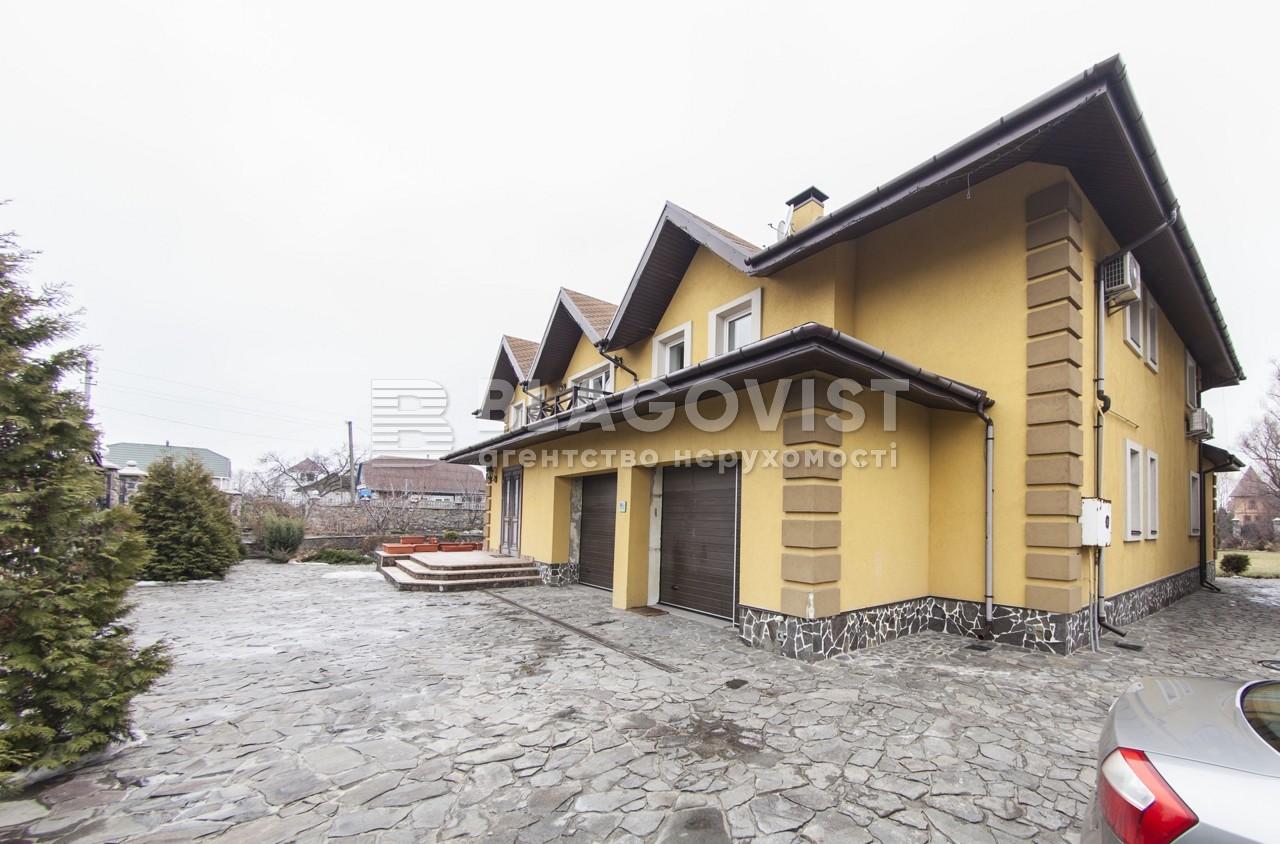 Дом P-19794, Гагарина, Вишенки - Фото 4