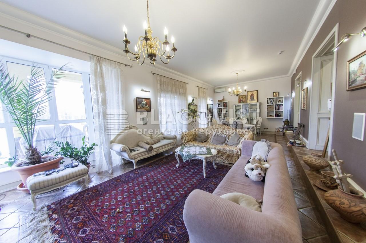 Дом P-19794, Гагарина, Вишенки - Фото 1