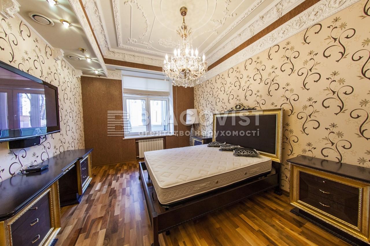 Квартира P-19828, Хрещатик, 25, Київ - Фото 19