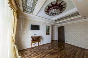 Квартира Крещатик, 25, Киев, P-19828 - Фото 21