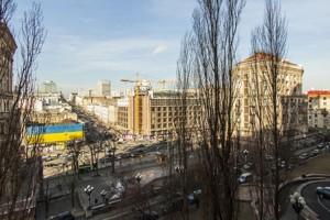 Квартира Крещатик, 25, Киев, P-19828 - Фото 30