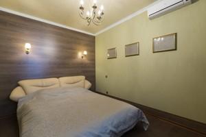 Дом M-29930, Таценки - Фото 16
