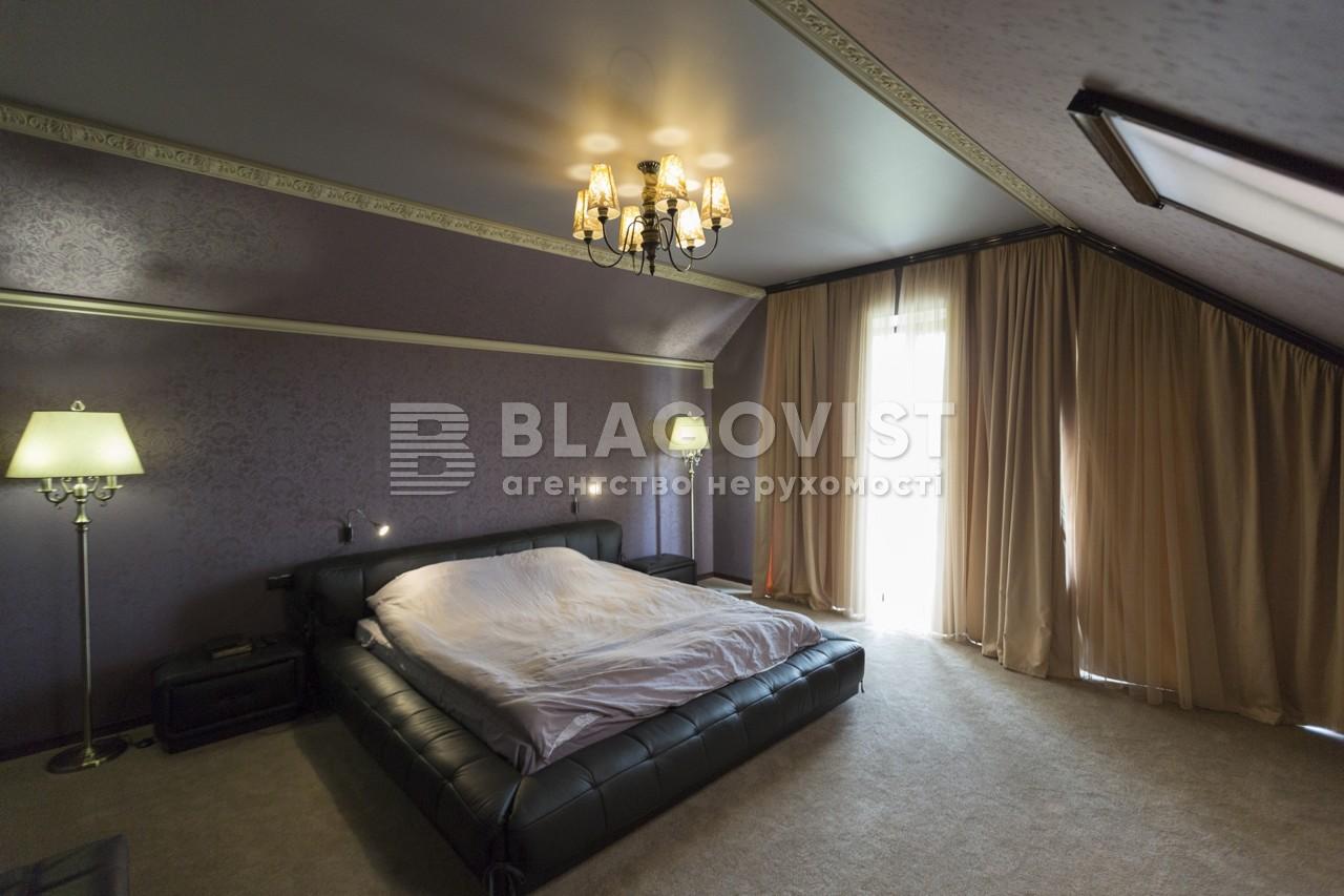 Дом M-29930, Таценки - Фото 17