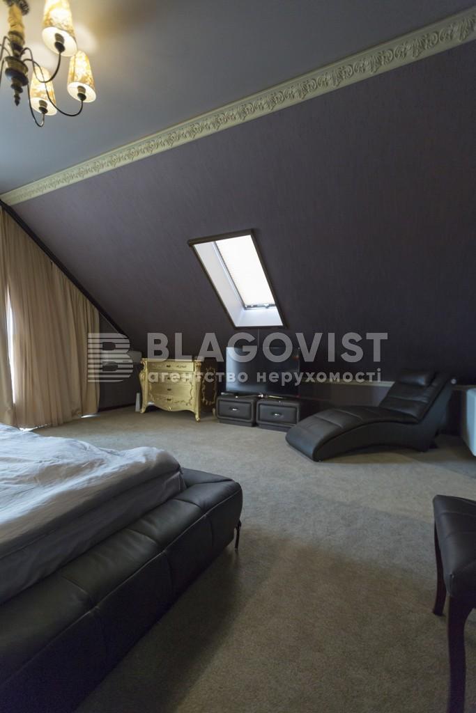 Дом M-29930, Таценки - Фото 18