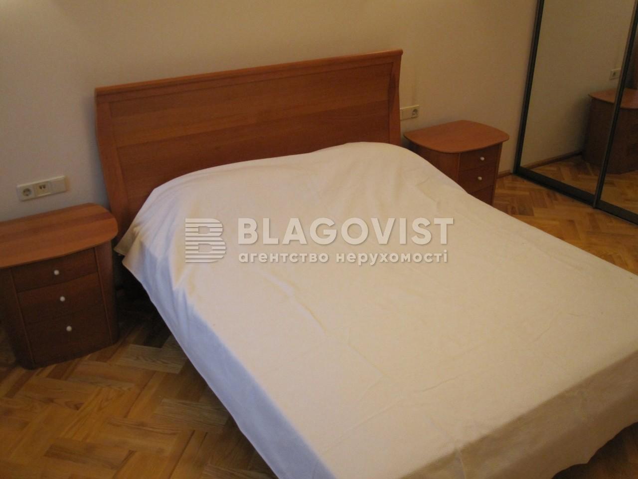 Квартира A-106460, Шовкуненка, 8/20, Київ - Фото 12