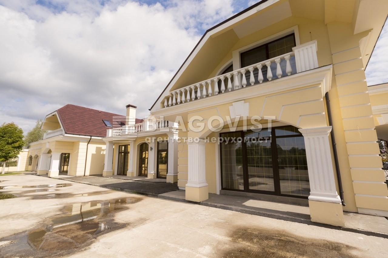 Дом M-29930, Таценки - Фото 37