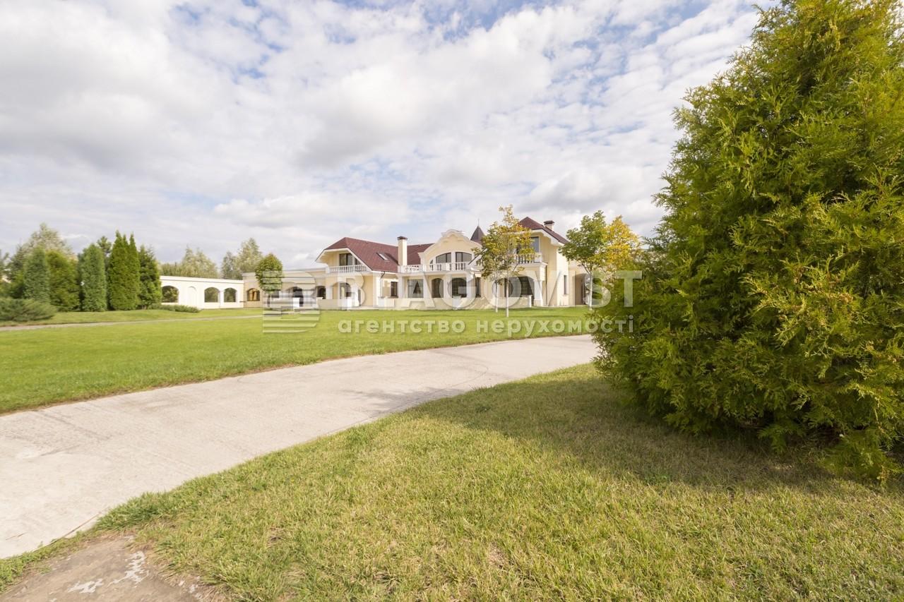 Дом M-29930, Таценки - Фото 40