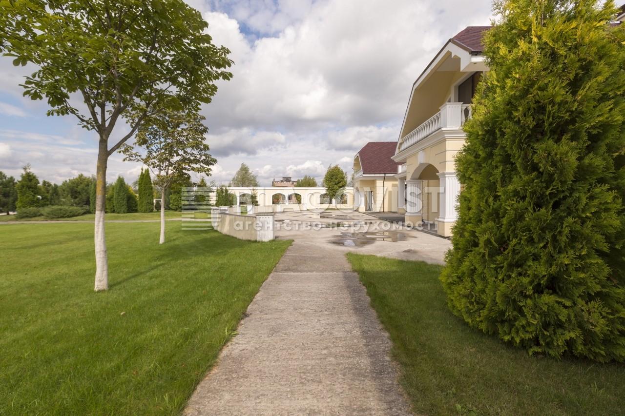 Дом M-29930, Таценки - Фото 41