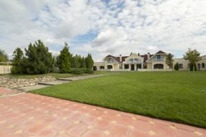Дом M-29930, Таценки - Фото 44