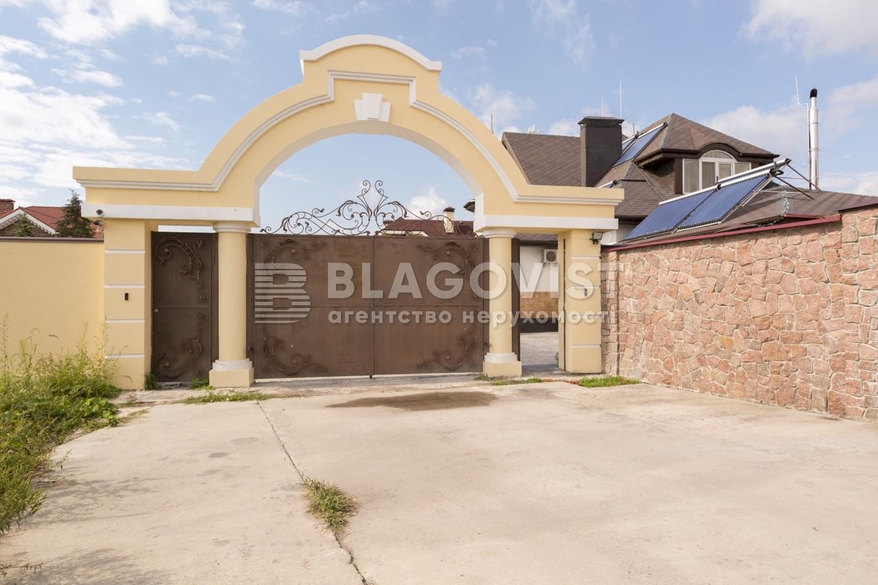 Дом M-29930, Таценки - Фото 49
