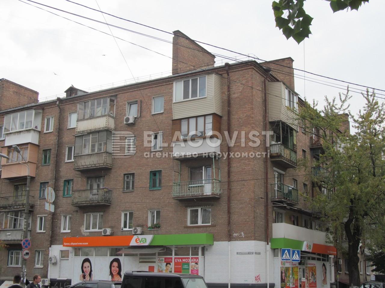 Квартира M-38023, Константиновская, 63/12, Киев - Фото 1
