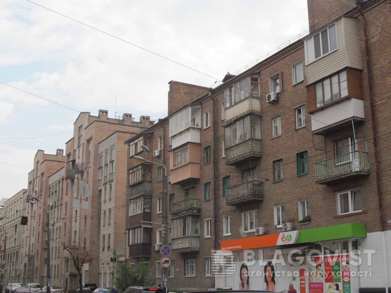 Квартира M-38023, Константиновская, 63/12, Киев - Фото 2