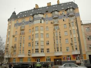 Квартира Сковороди Г., 6, Київ, D-35505 - Фото 19