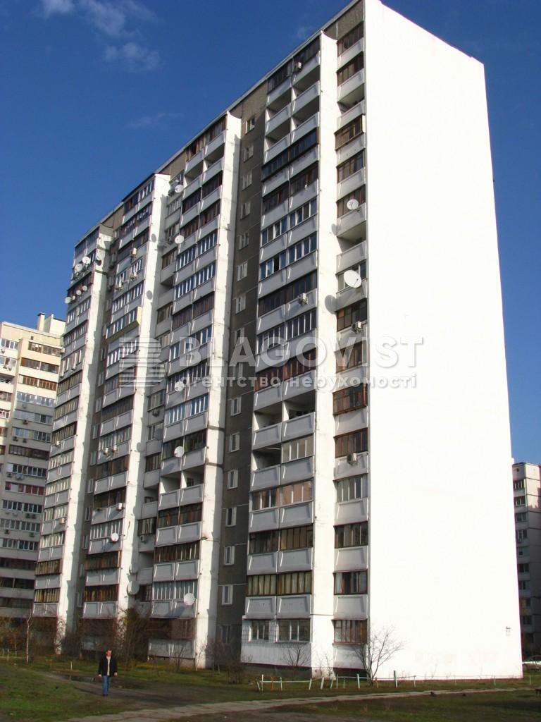Квартира E-37251, Урловская, 3б, Киев - Фото 2