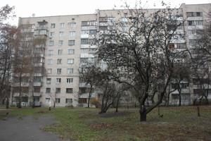 Офіс, Антонова Авіаконструктора, Київ, R-9031 - Фото 5