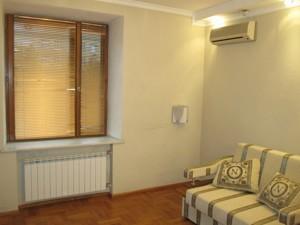 Квартира Воздухофлотский просп., 23, Киев, Z-104039 - Фото3