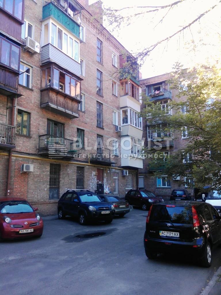 Квартира Z-695878, Гавела Вацлава бульв. (Лепсе Ивана), 57/38, Киев - Фото 1