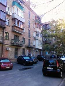 Квартира Гавела Вацлава бульв. (Лепсе Івана), 57/38, Київ, E-38694 - Фото1