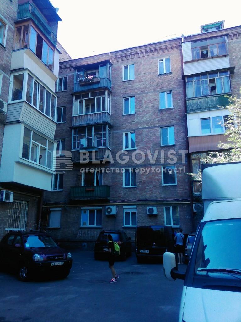 Квартира Z-695878, Гавела Вацлава бульв. (Лепсе Ивана), 57/38, Киев - Фото 2