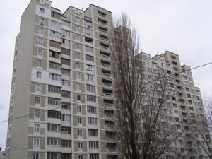 Квартира Тростянецкая, 5б, Киев, Z-633451 - Фото