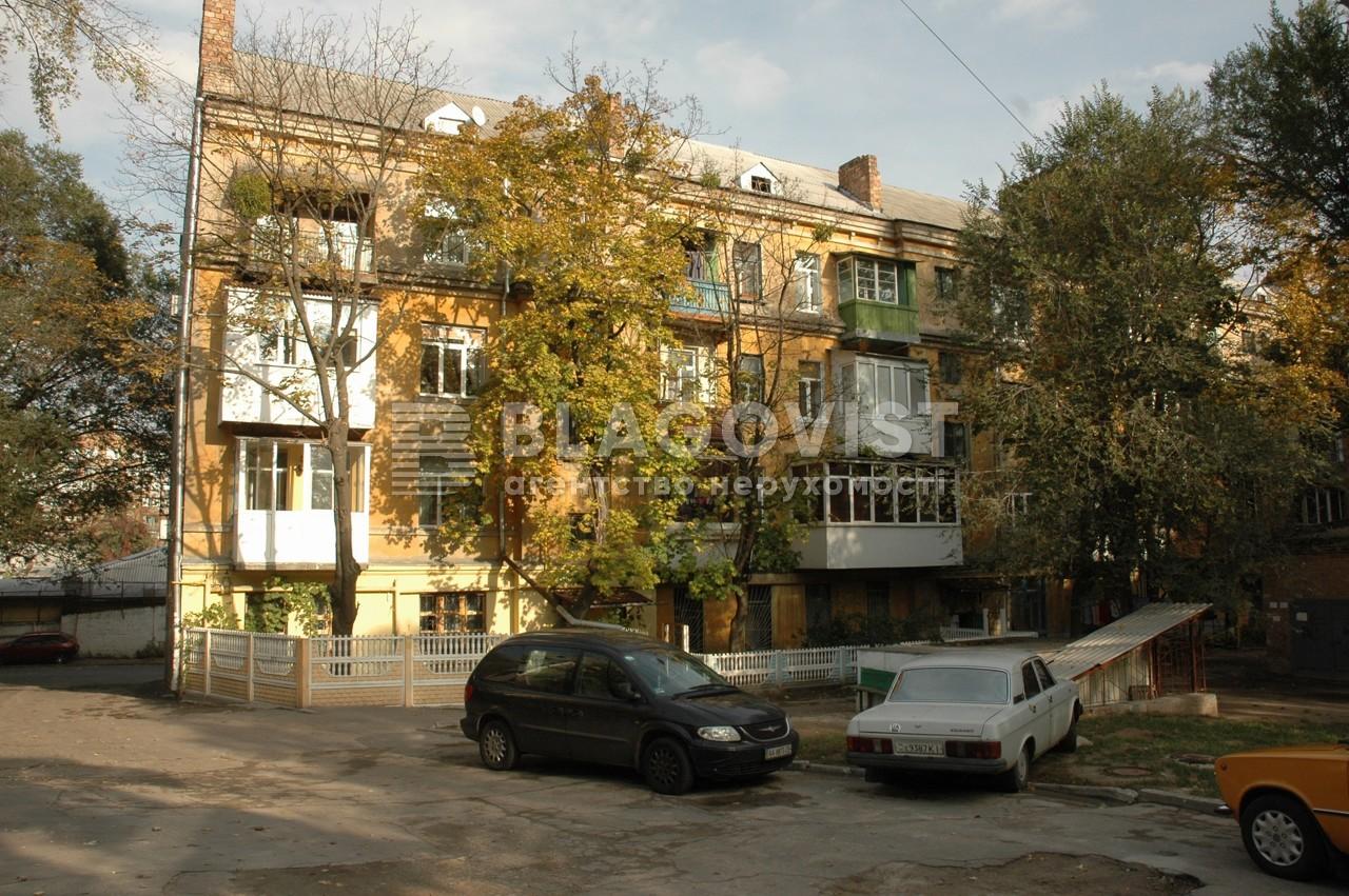 Квартира H-34573, Сырецкая, 30/1, Киев - Фото 1