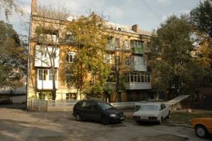 Квартира Сырецкая, 30/1, Киев, H-34573 - Фото