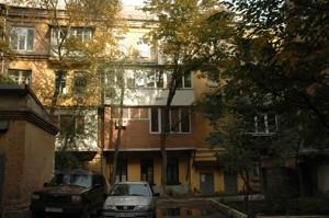 Квартира H-34573, Сырецкая, 30/1, Киев - Фото 2