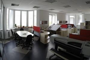Офис, Молдавская, Киев, X-35518 - Фото3