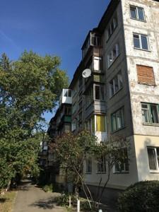Квартира Стальского Сулеймана, 18, Киев, F-44882 - Фото